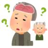 【ボケ】怒るキレる老人が増えている日本【短気】