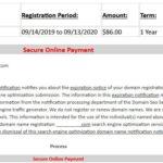 【Domain Expirantion】Final Notice Domain Serviceからのメールに要注意