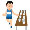 東京2020オリンピック 陸上競技 日程時間 オリンピックスタジアム 行き方