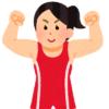 東京2020オリンピック レスリング 日程時間 幕張メッセAホール 行き方