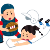 野球 ソフトボール 日程時間 福島あづま球場 横浜スタジアム 行き方 東京2020オリンピック