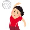 東京2020オリンピック バレーボール 有明アリーナ 日程時間 東京体育館 行き方