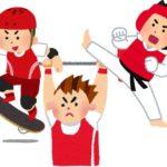 スケートボード テコンドー ウエイトリフティング 日程時間
