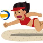 東京2020オリンピック ビーチバレーボール 日程時間 潮風公園 行き方
