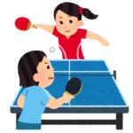東京2020オリンピック 卓球 日程時間 東京体育館 行き方