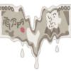 【コロナウイルス給付金】3万円説が→12000円へ格下げへ 香港14万円 アメリカ10万円