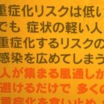 専門家会議にて「若者のせい」が波紋 日本人のレベルの低さ