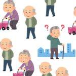 【祖父】用も無いのに無理やり出かける高齢者【祖母】コロナ感染怖い説