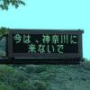 【泥棒】外国人「日本が空き巣簡単」と語る理由【窃盗集団】