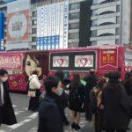 【入国停止も】中韓含む11国のビジネス往来は可能【変異ウイルス感染者】